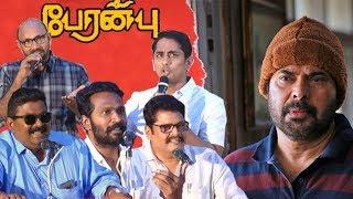 Peranbu - All Celebrities Speeches Compiled | Mysskin | Vetrimaran | Siddharth | Sathyaraj | Yuvan