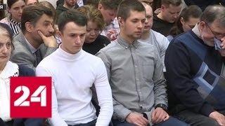 Download Гибель детей на Сямозере: суд вынес спорное решение - Россия 24 Video