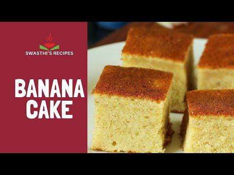 Banana cake recipe | How to make banana cake - soft, moist & fluffy
