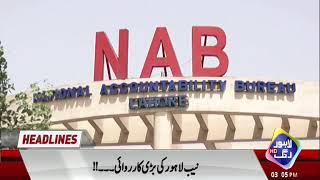 News Headlines | 03:00 PM | 13 June 2018 | Lahore Rang