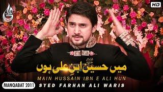 Farhan Ali Waris | Main Hussain Ibn E Ali Hun |  Khutba | 2011