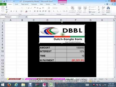 Microsoft Excel Goal Seek- Excel Worksheed in Bangla