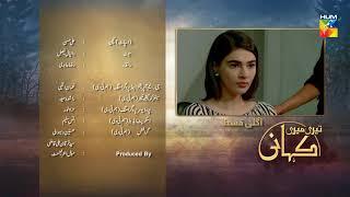 Teri Meri Kahani Episode #29 Promo HUM TV Drama