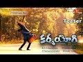 KARMAYOGI Telugu Short Film Teaser 2019 By P Srinivasa Rao TeluguOne