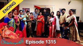 Last Episode - Priyamanaval Episode 1315, 11/05/19