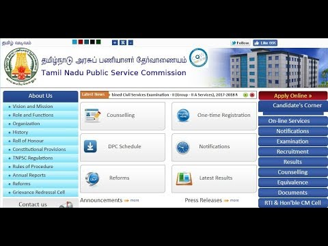 TNPSC Job Notifications   1. Agriculture officer   2.Horticulture Officer
