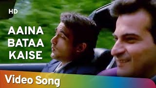Aaina Bataa Kaise (HD) | Mohabbat (1997) | Sanjay Kapoor | Akshaye Khanna | Popular Hindi Song