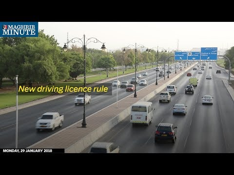 New driving licence rule