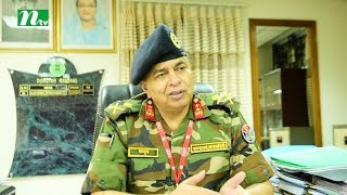 What Major General Md  Masud Rezwan said on lessening of the harassment over passport