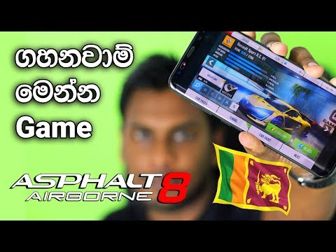 Apps සිකුරාදා ep 06 - Asphalt 8 Car Racing Game for Android