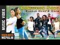 Download Confusion Song Dhurba Bisco Sarika Ghimire Chapur Hero Z Crew Kebika Official Song 2018 mp3