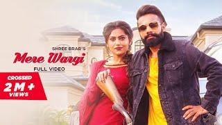 Mere Wargi (Official Video) Shree Brar Ft Raavi Bal | Bamb Beats | New Punjabi Songs 2019