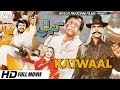 SULTAN RAHI IN AS KATWAAL FULL MOVIE OFFICIAL PAKISTANI MOVIE