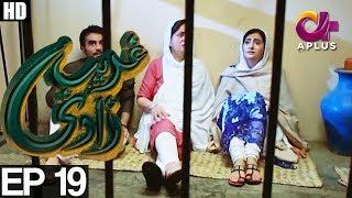 Ghareebzaadi - Episode 19   A Plus ᴴᴰ Drama   Suzzaine Fatima, Shakeel Ahmed, Ghazala Kaife