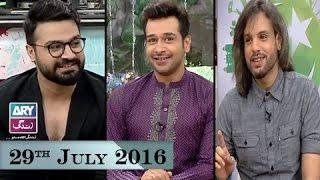 Salam Zindagi - Guest: Nouman Javaid & Junaid Younus - 29th July 2016   ARY Zindagi Show
