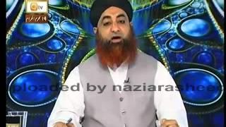 Dosri Shadi  ki Khuwahish rkhne walon k liay......By Mufti Akmal