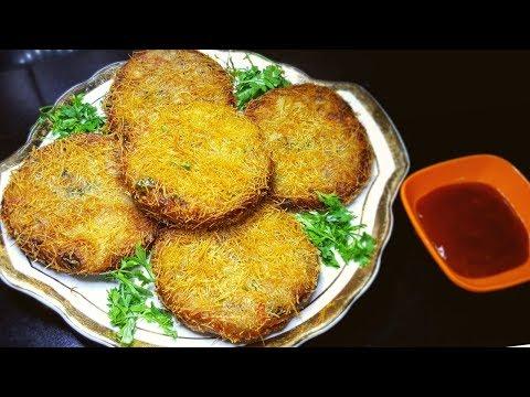 How To Make Chicken Russian Kebab | Chicken Kebab Recipe | Chicken Russian Cutlet Recipe