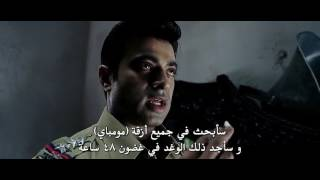 Ghajini 2008 فيلم عامر خان في قمة الروعة