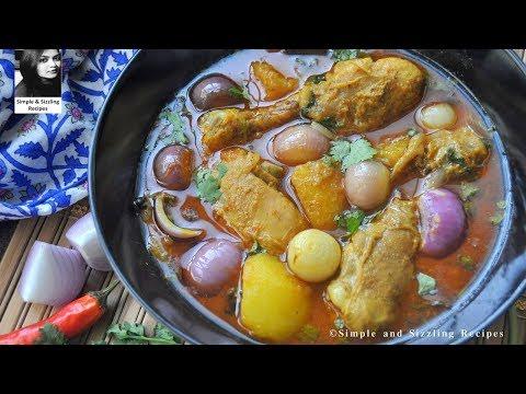 চিকেন দোপিয়াজি - Chicken Do Pyaji | Chicken Do Pyaza Recipe in Bengali | Murg Dopyaza