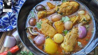 recipe: chicken dopiaza recipe bengali [33]