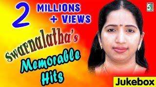 Swarnalatha's Memorable Hits | Audio Jukebox | Swarnalatha Hits