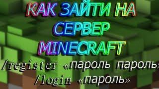 Сервера Майнкрафт с мини-игрой скай варс - мониторинг, ip ...