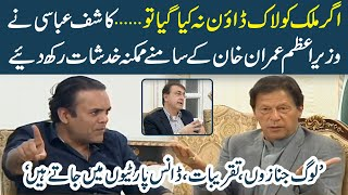 Will lock-down only clusters, taking step by step approach | PM Imran responds to Kashif Abbasi