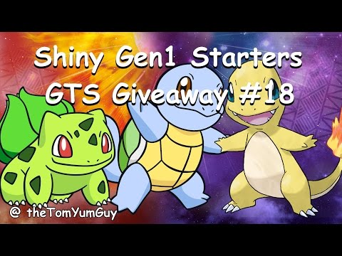 Shiny Gen1 Starters Charmander, Bulbasaur, and Squirtle GTS Giveaway #18 -  Pokemon Sun and Moon