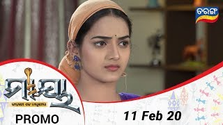 Maaya- କାହାଣୀ ଏକ ନାଗୁଣୀର | 11 Feb 20 | Promo | Odia Serial - TarangTV