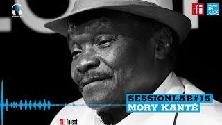 Découvrez Mory Kanté, artiste guinéen dans SessionLab