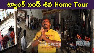 Hyderabad Real Hero Tank Bund Shiva Home Tour    Dancer Teja    Popcorn Media