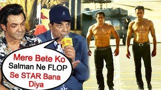 Dharmendra Thanks Salman Khan For Bobby Deol
