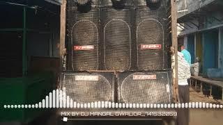 BETI HAI PARAYA DHAN DEMO (HARDER BASS) MIX BY DJ MANGAL
