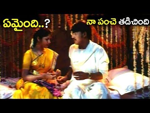 Xxx Mp4 First Night ఏమైంది నా పంచె తడిచింది Telugu Movies Scenes 2019 Volga Videos 3gp Sex
