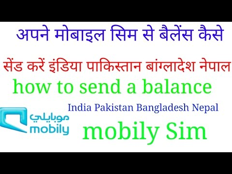 how to send a balance India Pakistan Bangladesh nepal