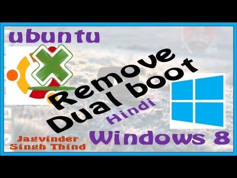 Remove Ubuntu from Dual Boot - Video 5