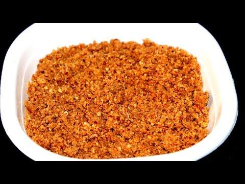 Peanut Powder Recipe || Palli Podi Chutney for Idli Dosa Rice etc. (English Subtitles)