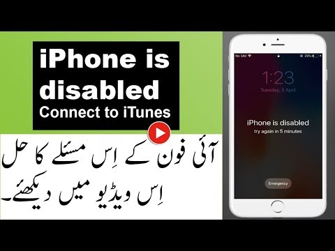 HOW TO FIX UNLOCK|| DISABLED IPHONE || IPAD WITHOUT ITUNES 2018