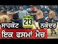 ਇਕ ਫਸਮਾਂ ਮੈਚ :- Shahkot V/S Nakodar Best Match 🌑 Daffar Kabaddi Tournament