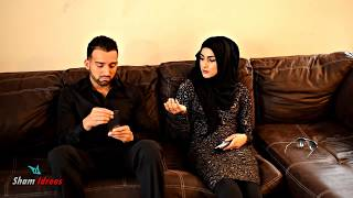 When your wife is Thug Life | Sham Idrees