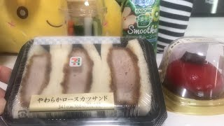Lunchtime 7-11 Japan LIVE with Shinichi