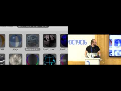 Droidcon NYC 2016 - Daydreaming about Cardboards: Virtual Reality in Android