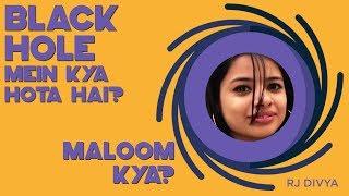 Black Hole Mein Kya Hota Hai? | Maloom Kya | RJ Divya