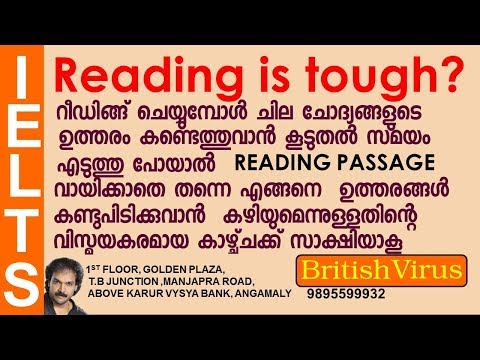 IELTS IN MALAYALAM BY BRITISH VIRUS : HOW TO IMPROVE YOUR READING SCORE