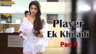 """Arrambam """"Player Ek Khiladi"""" ᴴᴰ Full Hindi Movie Part 2"""
