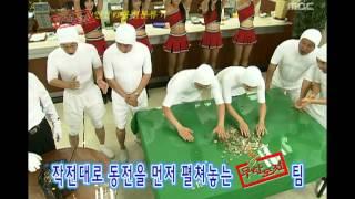 Saturday, Infinite Challenge #03, 무모한 도전, 20050604