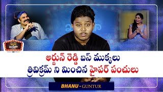Kushi Kushiga | Stand Up Comedy By Bhanu | Naga Babu Konidela Orginals | Infinitum Media