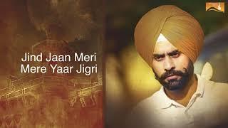 Kaim Sardariyan (Lyrical Audio) Rupinder Aujla   Latest Punjabi Songs 2017   White Hill Music