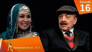 Download مرحله ۸ بهترین - فصل چهاردهم ستاره افغان / Top 8 - Afghan Star S14 - Episode 16 Video