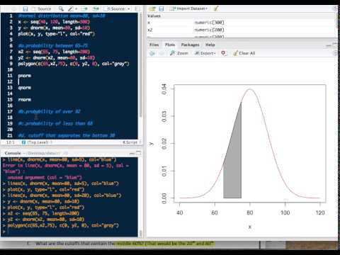 R 프로그램_15, pnorm, qnorm, 정규분포, normal distribution